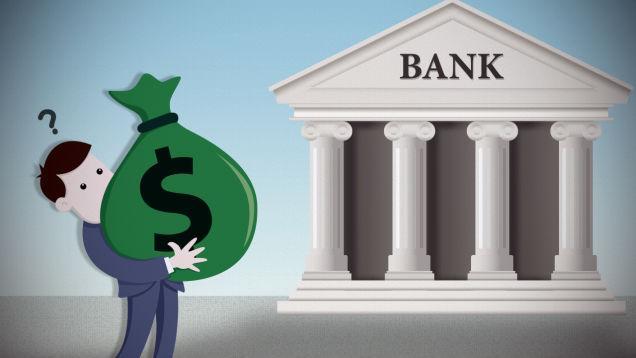 銀行に置いておくべきお金