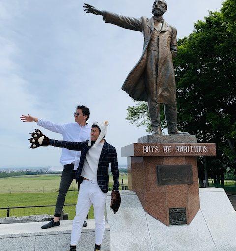 2019年6月北海道の旅