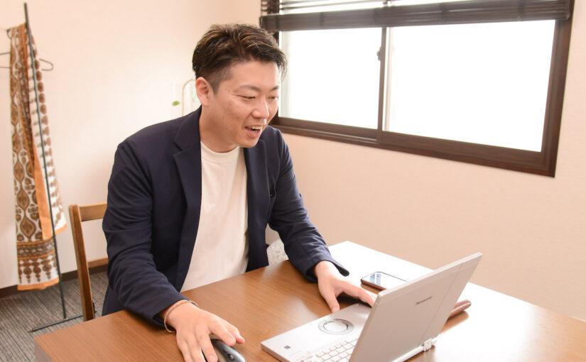 【2021年9月】オンラインFP起業実践セミナー受講者の声